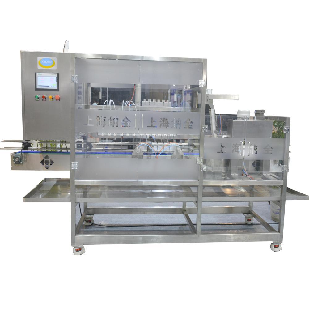 TLN6-1A    6头针管式灌装封口机