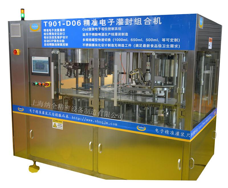 T901-D06旋转型电子灌封一体机